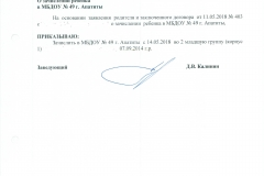 CCF30112018_00019